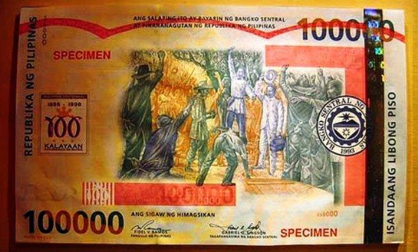 Самые необычные денежные знаки мира Нумизматика, Деньги, Длиннопост