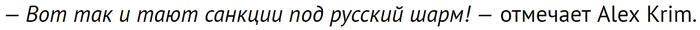 Владимир Путин станцевал с невестой на свадьбе Общество, Политика, Свадьба, Мид, Австрия, Путин, Карина Кнайсль, Пятый Канал, Видео, Длиннопост