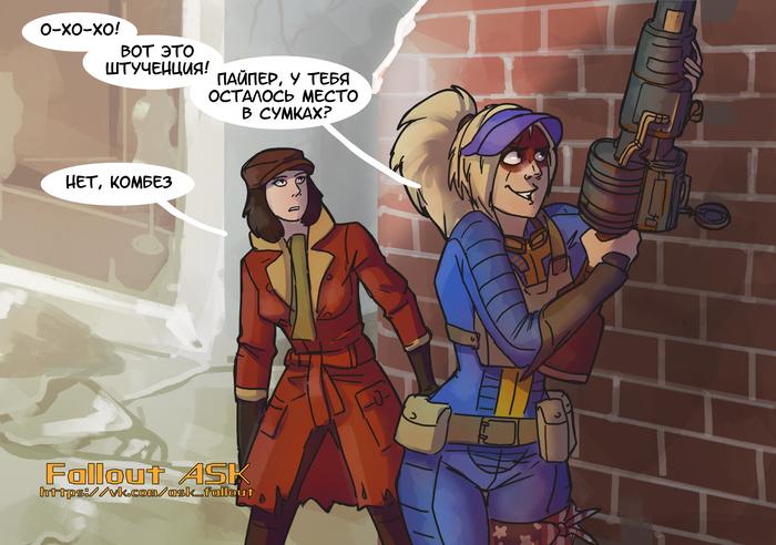 Это было нужно Fallout, Fallout 4, Арт, Комиксы, Игры, Длиннопост, Fallout ASK, ElvenBacon