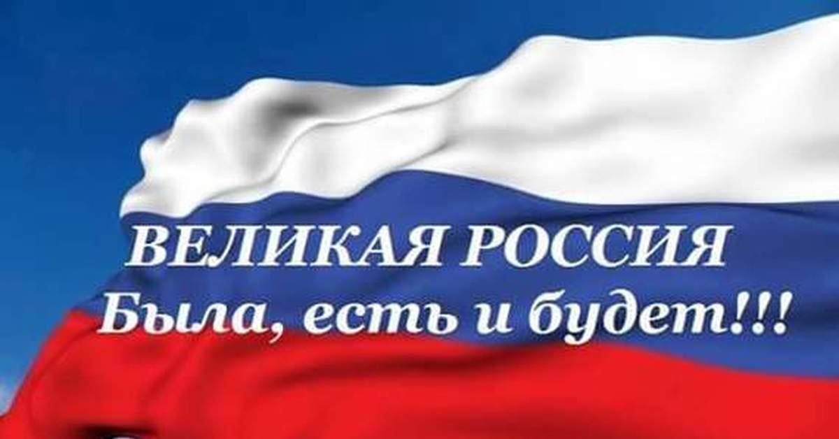 картинки мы родились в россии используют