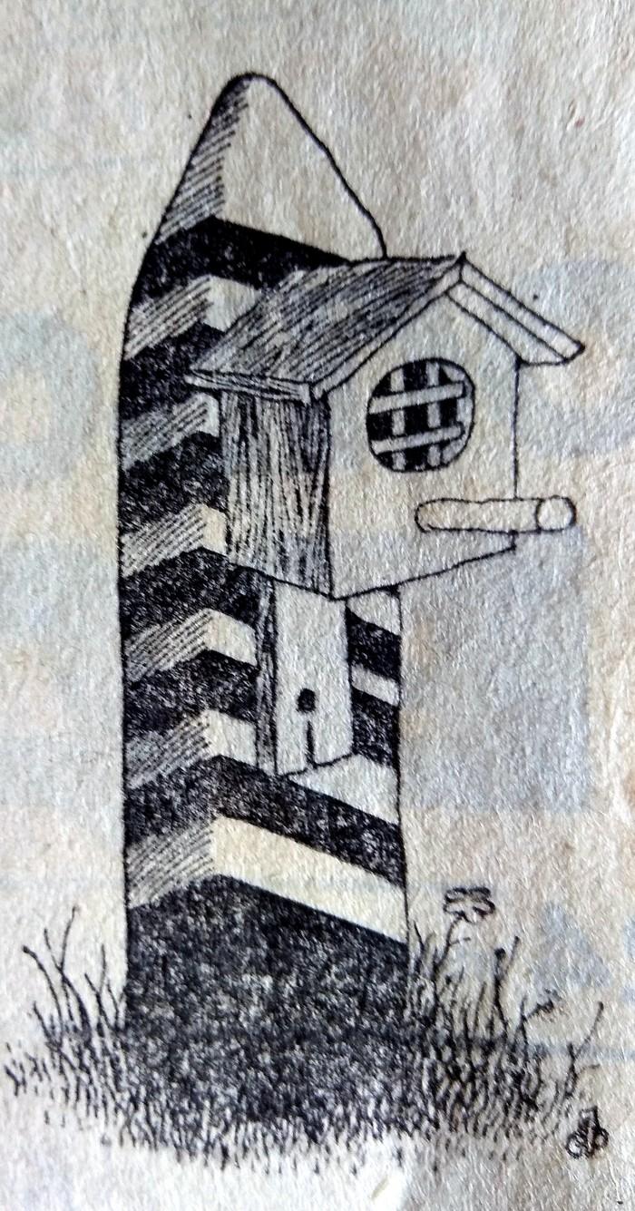 Конкурс карикатур #3 Газетная вырезка, Листая пожелтевшие страницы, Комсомольская правда, Карикатура, Длиннопост