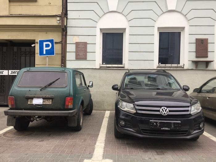 В Казани скрывают номера ВСЕ Казань, Авто, Нарушитель, ПДД, Парковка, Длиннопост