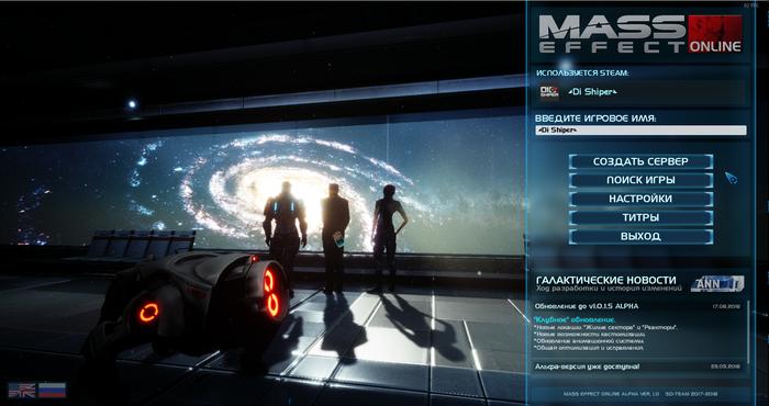 Фанатский Mass Effect:Online на UE4. Mass effect, Unreal engine 4, Funmade, Gamedev, Длиннопост