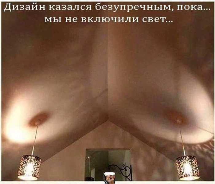 Рифма Вижу рифму, Юмор, Фотография, Не клубничка, Удачный кадр, Не баян