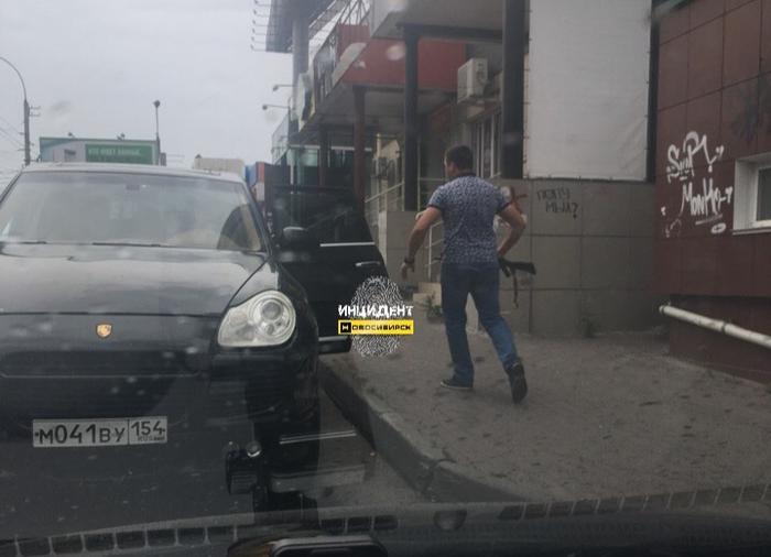 Водитель Porsche Cayenne напал на новосибирца, приставив к голове оружие Конфликт, Оружие, Нападение, Porsche Cayenne, Длиннопост, Негатив