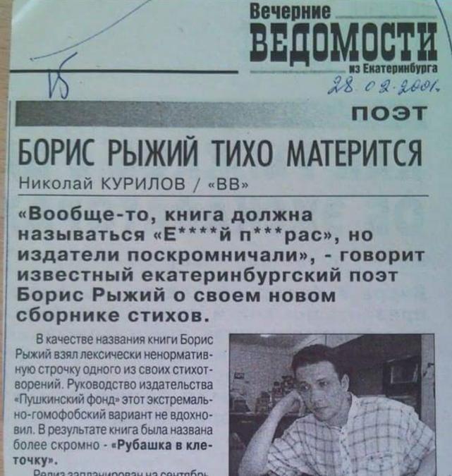 https://cs11.pikabu.ru/post_img/2018/08/22/10/1534960621137663926.jpg