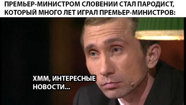 Повод задуматься. Пародист, Премьер-Министр, Президент, Дмитрий Грачев, Политика