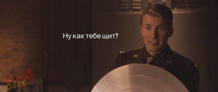 Когда не думаешь, а делаешь Агент Картер, Капитан америка, Щит, Выстрел