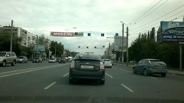 Из крайности в крайность. Гифка, Gif анимация, Текст, ДТП, Челябинск