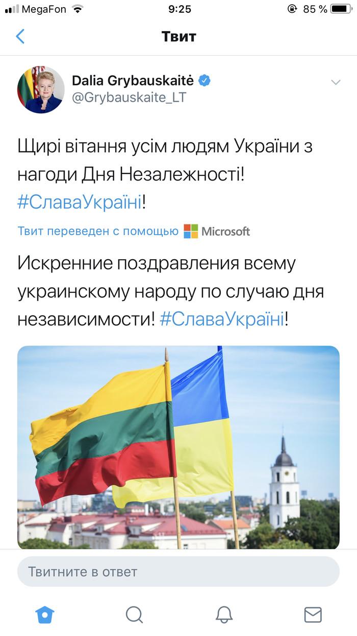 Тут все отлично ) Украина, Политика, Twitter, Русские, Сегодня