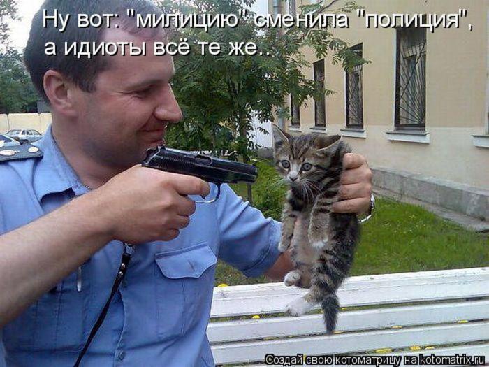 Никому пистолет не нужен? Следственный комитет, Дураки, Оружие, Раздолбайство, Преступление