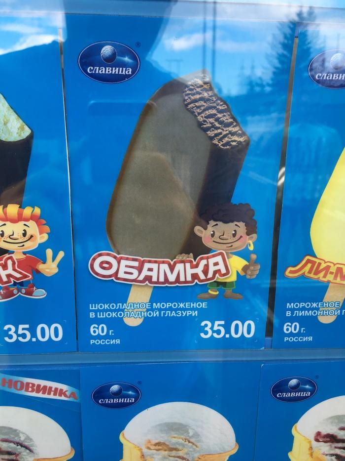 Красноярск. Наши дни