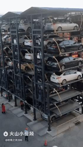 Парковка Парковка, Азиаты, Гифка, Китай
