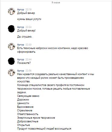 Копирайтерские сложности ч31 Копирайтинг, Копирайт, Текст, Длиннопост