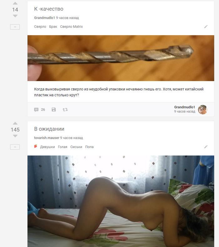 Совпало Совпадение постов, Смешное