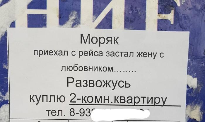 zhena-pozvala-ebarya-kak-laskovo-nezhno-trahnut-sebya-v-zhopu