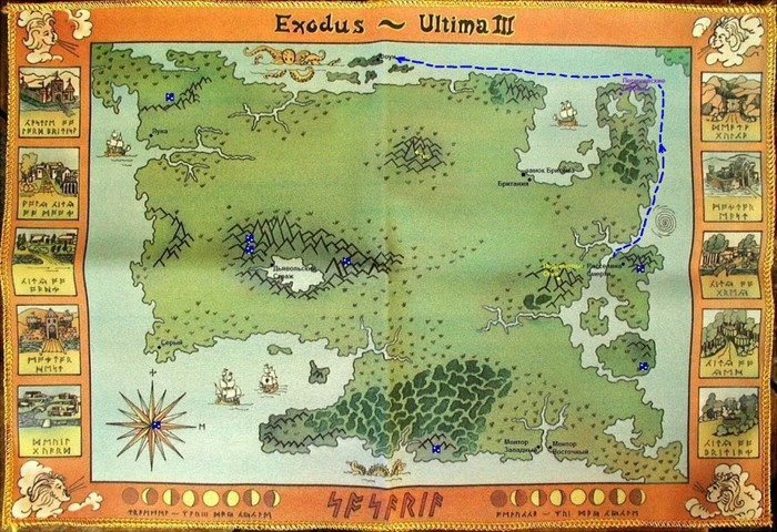 Ultima III: Exodus. Часть 2. 1983, Ultima, Прохождение, Компьютерные игры, Ретро-Игры, Origin, Длиннопост