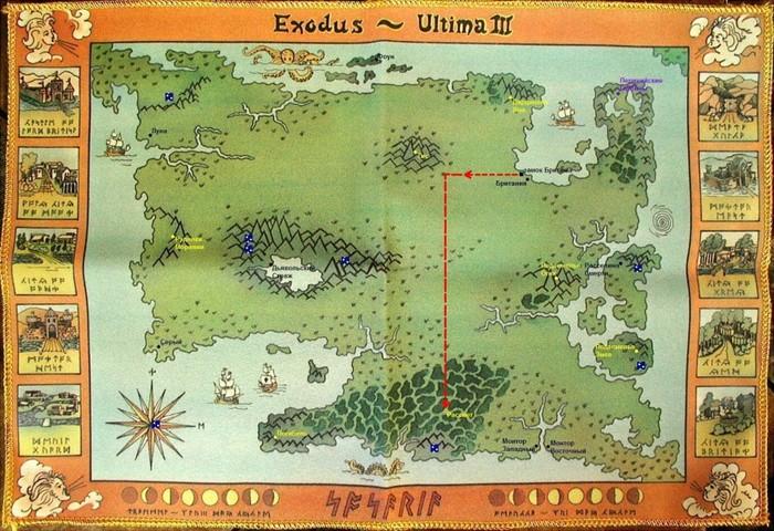 Ultima III: Exodus. Часть 3. 1983, Ultima, Прохождение, Компьютерные игры, Ретро-Игры, Origin, Длиннопост