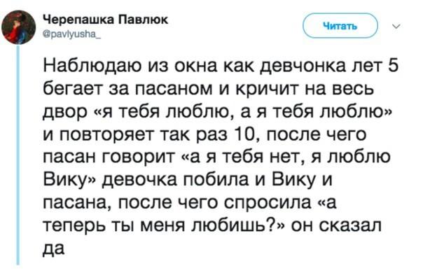 https://cs11.pikabu.ru/post_img/2018/08/28/7/153545115516129684.jpg