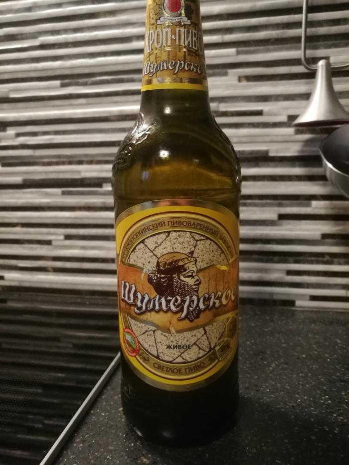 Пивная перемога Политика, Россия, Пиво, Шумеры