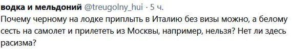 https://cs11.pikabu.ru/post_img/2018/08/29/10/1535561741172878214.jpg