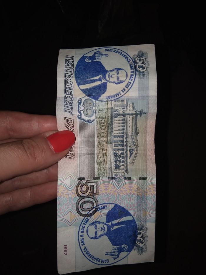 Мой первый пост, но на волне Путина думаю в тему Путин, Деньги