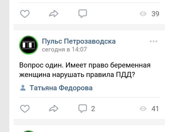 Почему в Петрозаводске страшно ездить за рулем