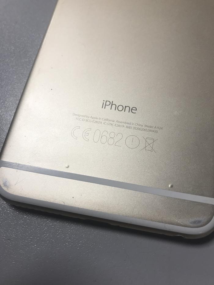 Когда рукожоп силен физически Рукожоп, Iphone, Длиннопост