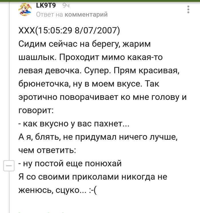 Секс девочки пикап видео вконтакте