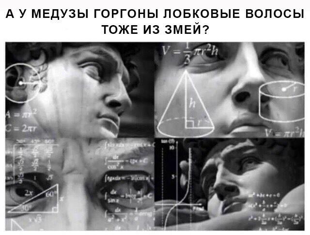 Тайны человечества
