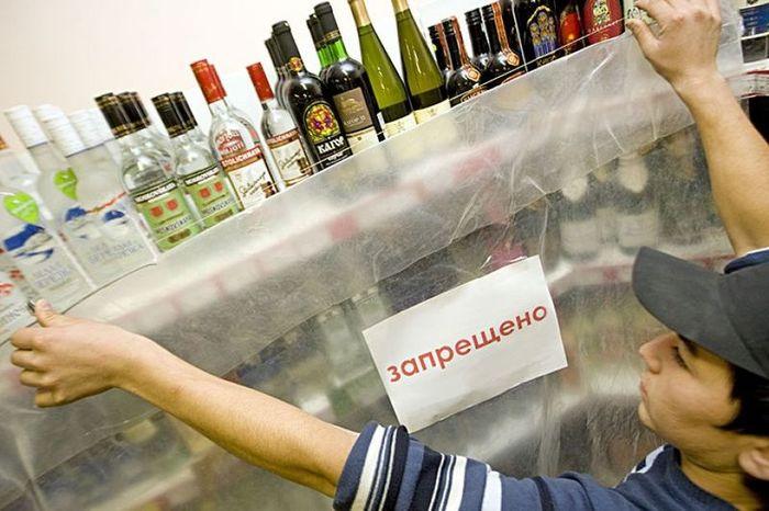 Жители якутского села обсудят на референдуме запрет алкоголя Новости, Референдум, Якутия, Жиганск, Алкоголь