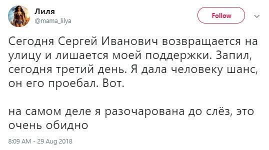 Помните, как девушка из Новосибирска спасла бомжа и мы все вместе за него радовались? Бомж, Новосибирск, Алкоголь, Жизнь, Пьянство, Снимем розовые очки