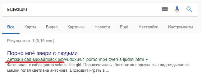 nemetskaya-pornoaktrisa-bilayn-v-porno-video