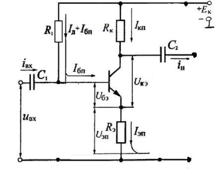 Электроника помощь студентам решением задачи коши