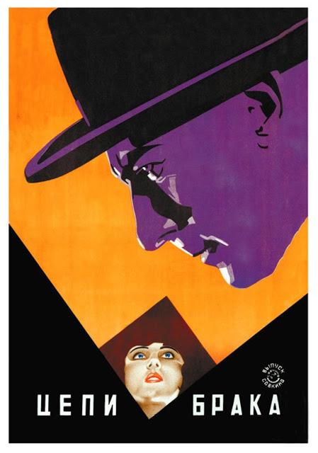 Советский киноплакат. Плакат, СССР, Длиннопост, Киноплакат, Советские плакаты, Рекламные плакаты, 1920-е, 30-е годы