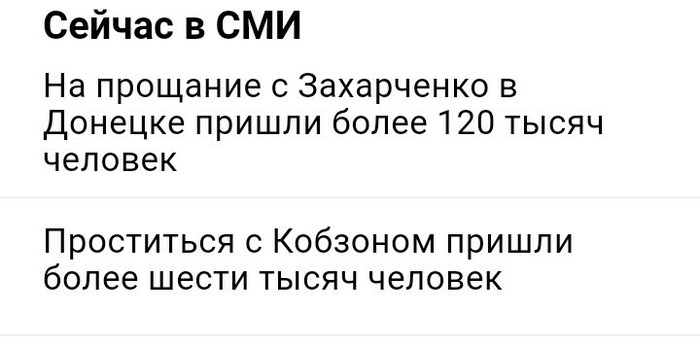 1х20. Из Яндекс ленты