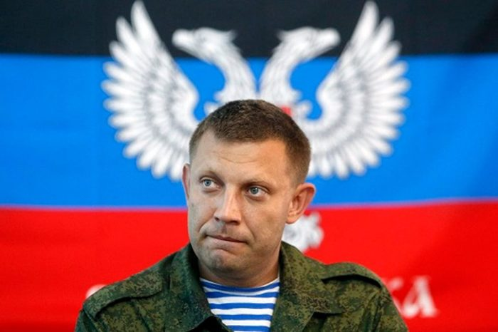 Одно мнение о смерти Захарченко ДНР, Захарченко, Расследование, Мое мнение, Длиннопост, Политика