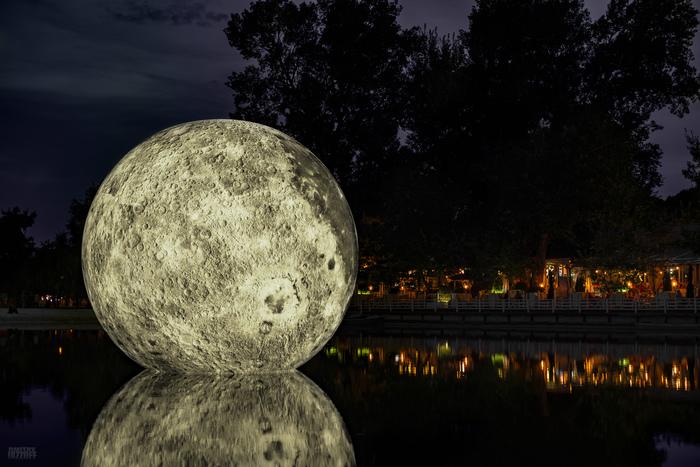 Луна спустившаяся на землю в московском парке Горького Луна, Полнолуние, Суперлуние, Парк Горького, Square Sense