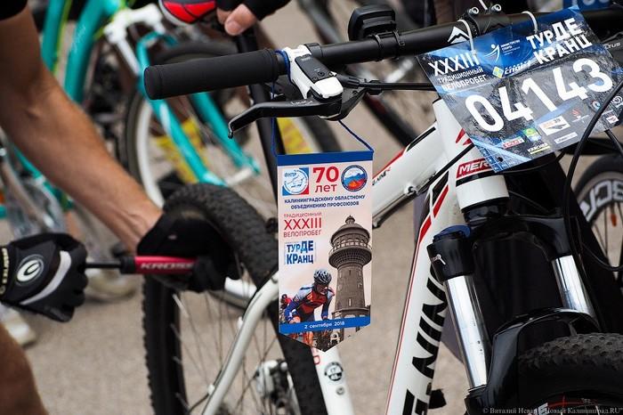 Неизвестным(-и) раскиданы гвозди перед участниками ежегодного велопробега в Калиниграде - десятки проколов. Велоспорт, Калининград, Тур-Де-Кранц, Мероприятие, Безопасность, Активный отдых, Длиннопост, Велосипед, Вредители