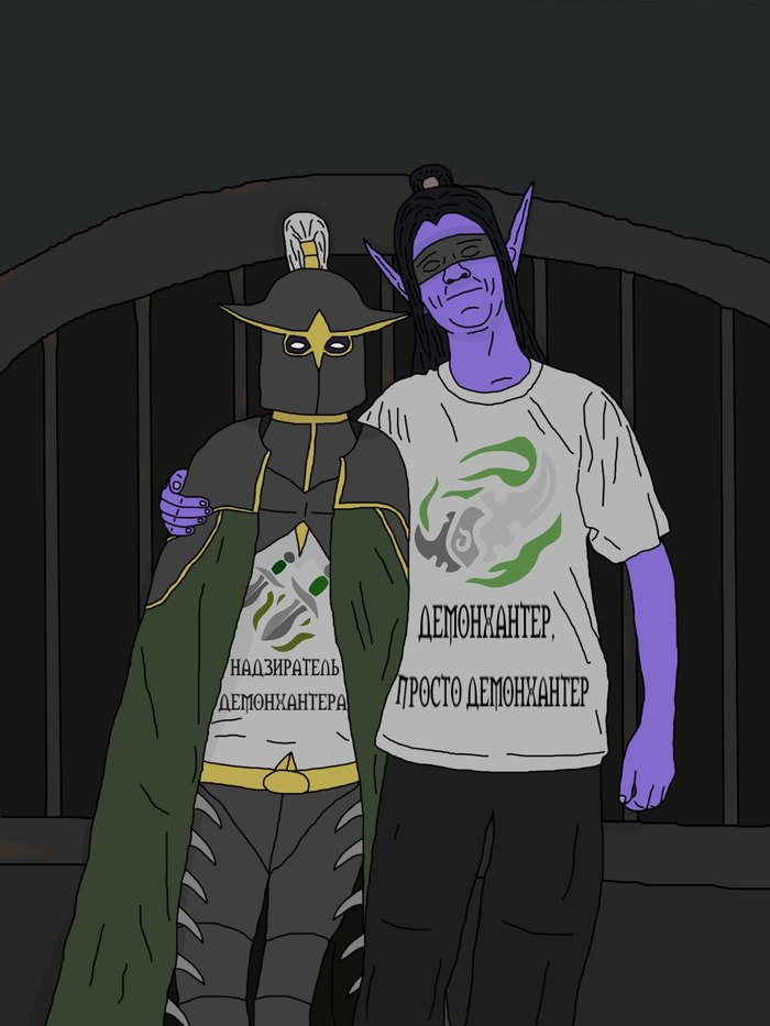 Демонхантер и его надзиратель