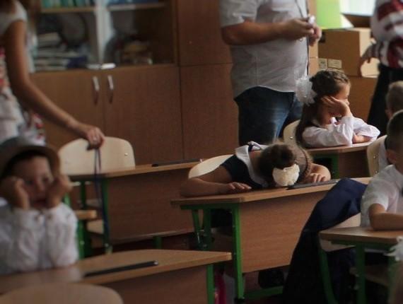 Когда понимание пришло сразу Первый раз в первый класс, Школа, 1 сентября, Безысходность