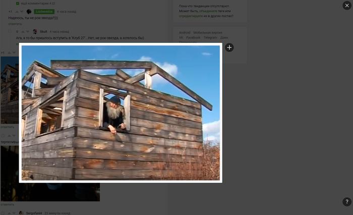 Сохраненные картинки на Пикабу Предложение администрации, Пикабу, Инициатива, Дизайн, Фотография, На случай важных переговоров, Длиннопост