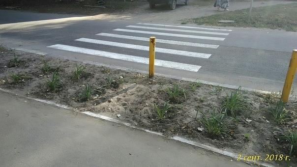 Саратовцы жалуются на недоступность пешеходных переходов Саратов, Пешеходный переход, И так сойдет, Преграда, Длиннопост