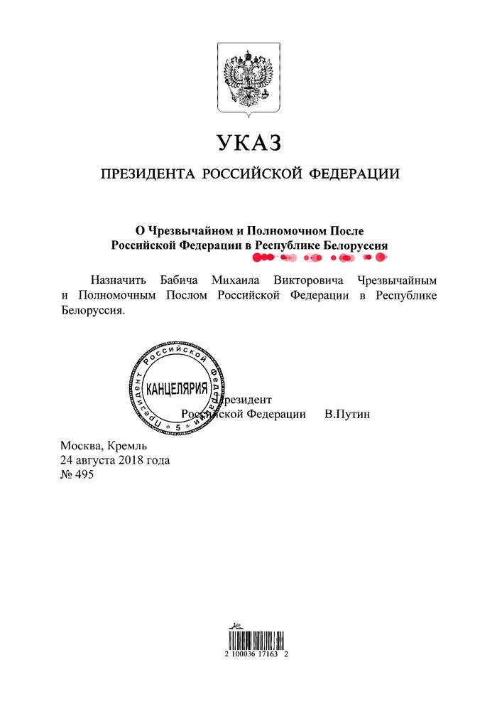 Белоруссия vs Беларусь Беларусь, Белоруссия, Спор, Длиннопост
