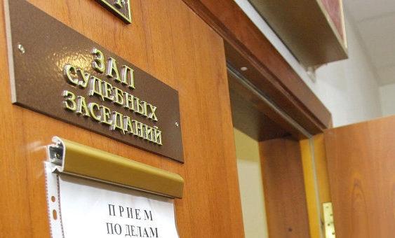 Иркутскую ВИЧ-диссидентку отправили на исправработы после смерти дочери Вич, Спид, Суд, Россия, Медицина, Здоровье, Общество, Вич-Диссиденты