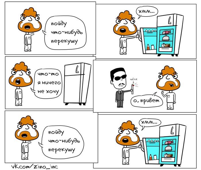 Когда твои соседи - люди в чёром Комиксы, Веб-Комикс, Холодильник, Люди в черном, Шутка, ВКонтакте