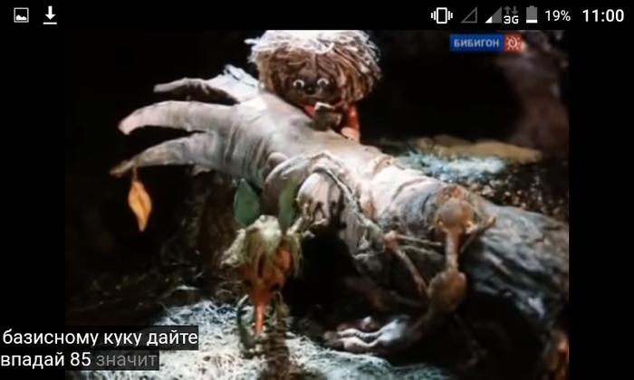 Домовенок Кузя. Мультфильмы, Кузя, Длиннопост