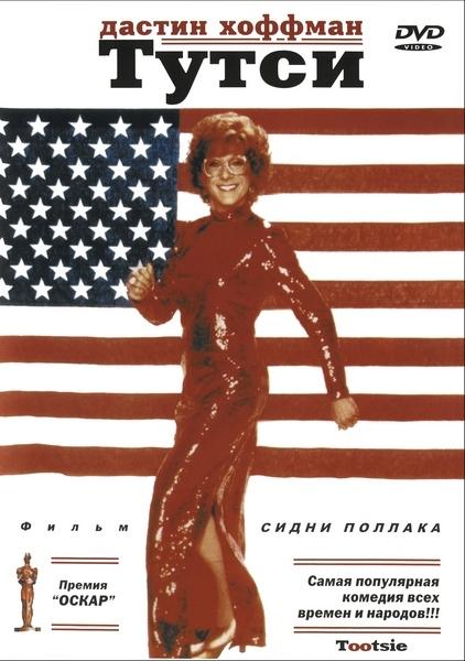 russkie-porno-filmi-bez-podtverzhdeniya-telefonnim-nomerom