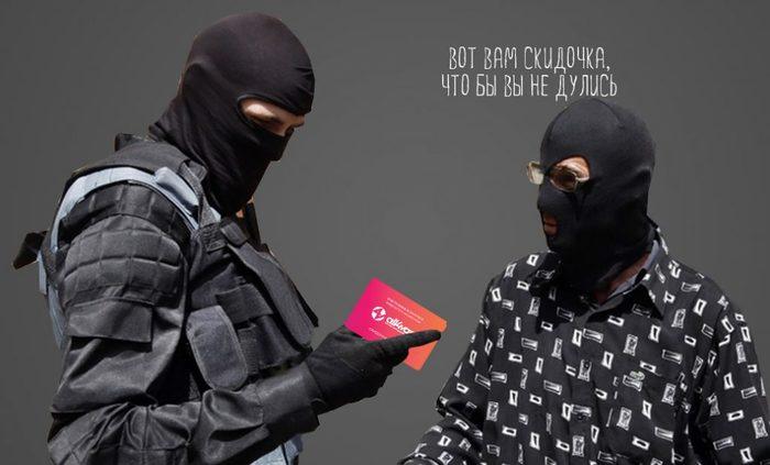 Потребительский экстремизм Текст, Защита прав потребителей, Коньяк, Претензия, Закон, ЗоЗПП