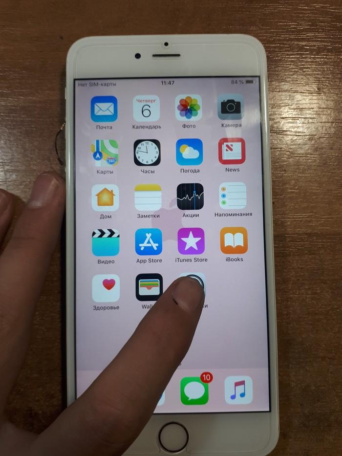 IPhone 6 Plus не работает сенсор или работает но глючит Iphone 6 plus, Киев, Пайка, Подол, Ремонт, Длиннопост